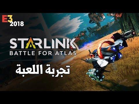 [E3] StarLink ???????? بين الواقع واللعب