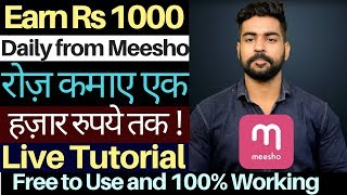 EarnRs1000DailywithoutInvestment|LiveTutorial|WithoutInvestment|EarnMoneyOnline