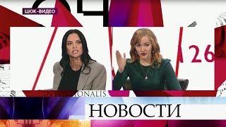 """Видео: В программе """"На самом деле"""" домработница Виктории Романец делает громкие заявления."""