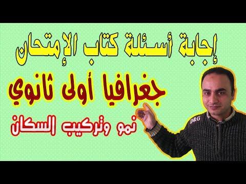 فيديوهات جمعة صالح  talb online طالب اون لاين