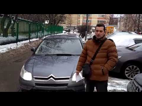 Видео отзыв: Citroen C4 2007 года