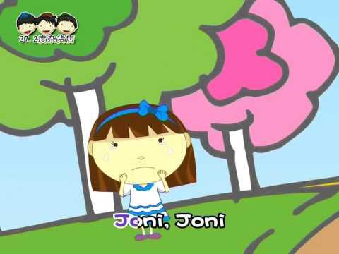 Elight - Pron - Don't Cry Joni