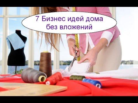 Www forex ru