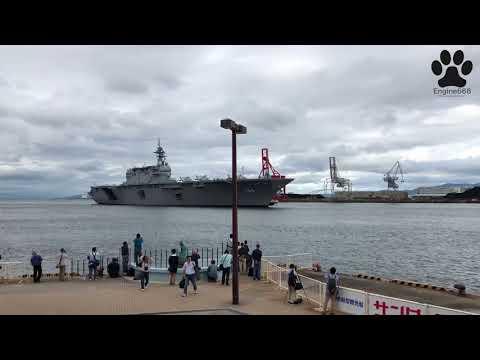 海上自衛隊最大級の護衛艦「かが」、大阪・天保山に入港
