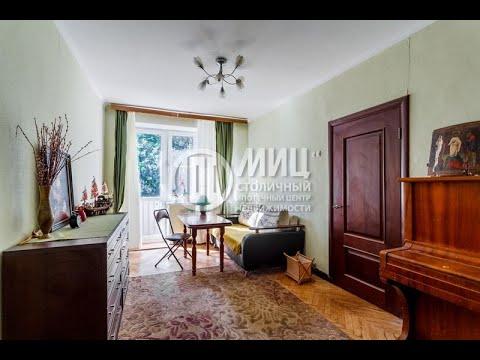 Продается 3-комнатная квартира, Вавилова ул., 35к2