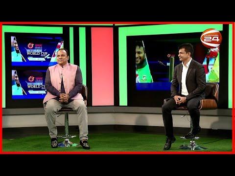 Ultimate World Cup | মিশা সওদাগর | সানোয়ার হোসেন |T20 World Cup cricket