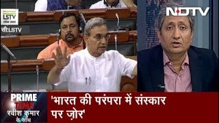 """Prime Time   Former Minister Disses Darwin's Theory, Says """"We Are Children Of Rishis"""""""
