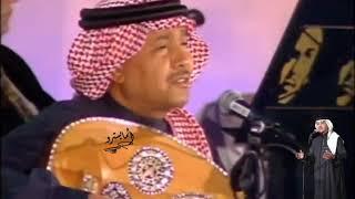 تحميل اغاني محمد عبده - موال/اقبلت + للدار وحشه - جلسة الطرب والسلطنه MP3