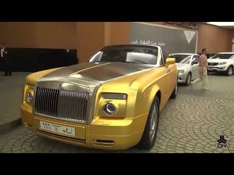Dubai Prince Cars Collection
