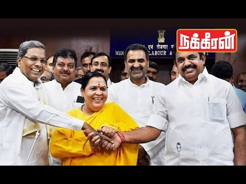Uma-Bharti-meets-Siddaramaiah-Edappadi-K-Palaniswamy-to-resolve-Cauvery-issue