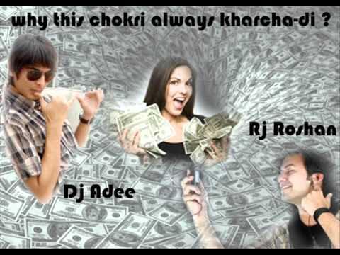 Why THIS CHOKRI ALWAYS KHARCHAA DI - Gujarati Version WHY
