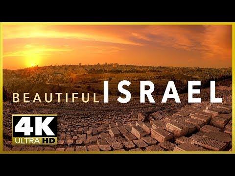 ישראל במלוא תפארתה ובאיכות מדהימה