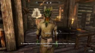 TES V: Skyrim (29) Гильдия воров / проститутка xD