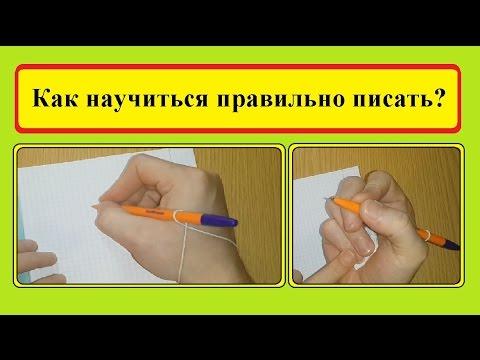 Корка граната от паразитов для детей