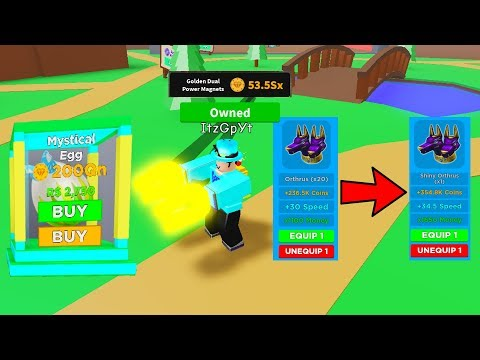 ⚡UPDATE 19 IN MAGNET SIM - I BOUGHT THE *BRAND NEW BEST* 53,500,000,000,000,000,000,000  MAGNET!🧲