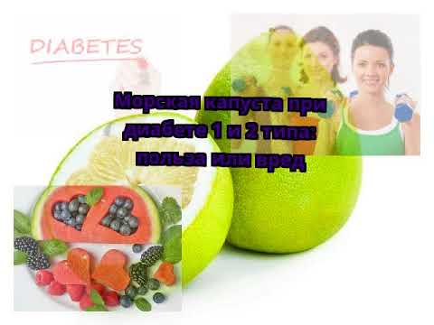 Инфекции кожи при диабете