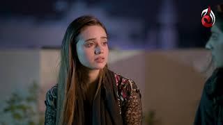 Dil Dharkan Aur Tum  Episode 04 Promo  Aaj Entertainment
