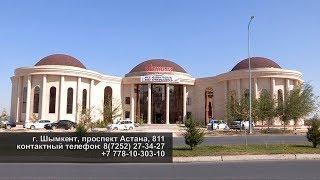 """В Шымкенте открылся банный комплекс """"Фатима"""""""