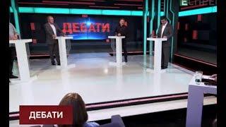 Еспресо: Дебати | 17 травня