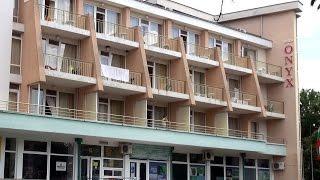 Hotel Onyx, Kiten, Bulharsko - CK Turancar