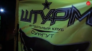 """EXIMIUM -  Штурм (LIVE HD, Рок фестиваль """"Атмосфера"""" Сургут 7.11.2015)"""