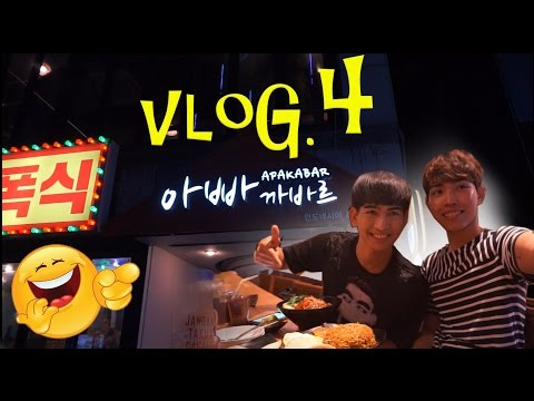 Video APAKABAR || restoran Indonesia || bupyeong || KOREA #vlog4