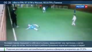 Скандал с детским футбольным тренером бушует в рунете