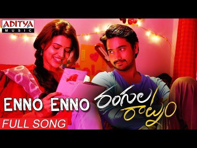 Enno Enno Full Audio Song | Rangula Raatnam Songs | Raj Tarun, Chitra Shukla