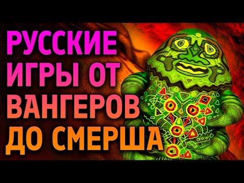 ИгроСториз: Русские экшены. Дальнобойщики 2, Ex Machina, Alien Shooter, Hello Neighbor и другие!