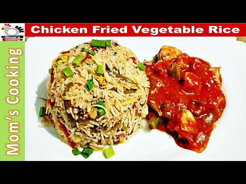 Chicken Vegetable Fried Rice A perfect Recipe [ Fried Rice ] Moms Cooking