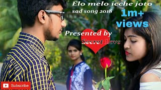 Elo Melo Ichhe Joto byImran |SECRET love|