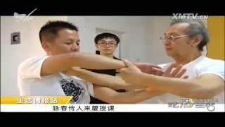 2017年12月梁挺宗師廈門廣電網的廈門電視台<炫彩生活>訪問