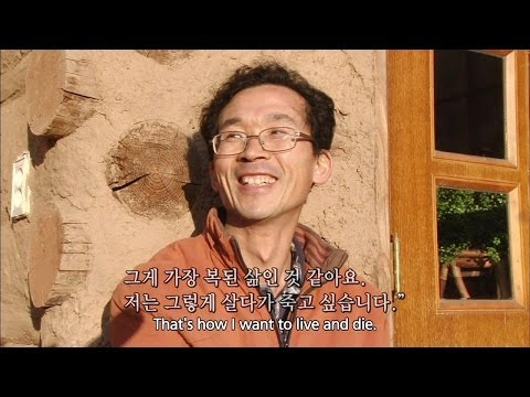 Screening Humanity | 인간극장 - Mountain Love Song, part 5 (2014.02.07)