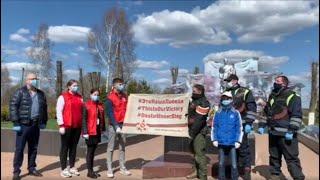 """Флаг акции #ЭтоНашаПобеда был передан мотоклубу """"Ночные Волки"""" для доставки в Берлин"""