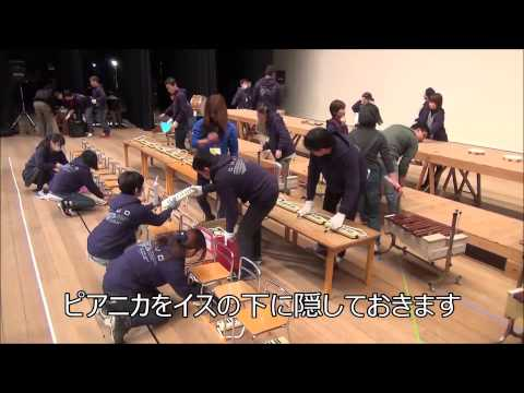 西尾中央幼稚園 総合発表会準備