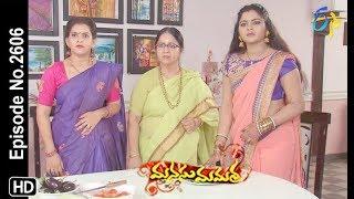 Manasu Mamata | 28th May 2019 | Full Episode No 2606 | ETV Telugu