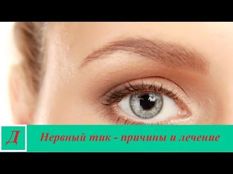 Гимнастика для глаз для улучшения зрения для детей 4 лет