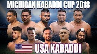 LIVE - Michigan Kabaddi Cup 2018 - USA