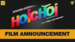 Hoichoi Unlimited   Film Announcement   Dev   Aniket C   Mimi   Puja   Puja 2018