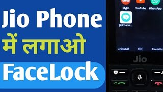 Jio Phone me Face Lock kaise lagaye || How to download Face Lock in jio phone??