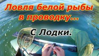 Ловля рыбы на поплавок со дна