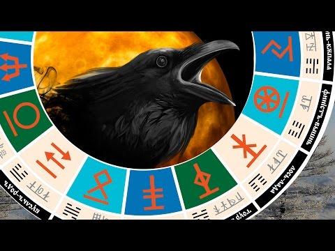 Гороскоп на 2014 год по китайскому гороскопу