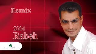 تحميل و استماع Rabeh Saqer ... Hala W Sahla | رابح صقر ... هلا وسهلا MP3