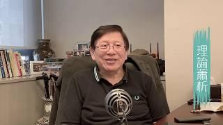 諾貝爾獎得主華里沙公開撐香港 香港勝算較波蘭高!?〈蕭若元:理論蕭析〉2019-11-28