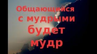 Кто управляет твоей жизнью? Узнай  Православный взгляд Н.Е. Пестов