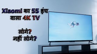 Xiaomi Mi TV 4 55-inch 4K HDR Smart TV - Must Watch [Hindi]