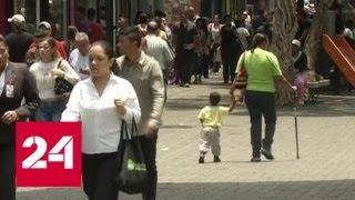 Треть штатов Венесуэлы осталась без электричества - Россия 24