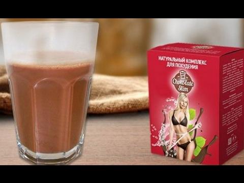 Es ist wieviel die Eiweisse der Fette der Kohlenhydrate im Milchkaffee