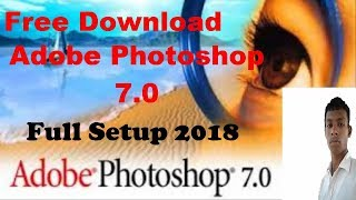 adobe photoshop 7 0 download setup for free