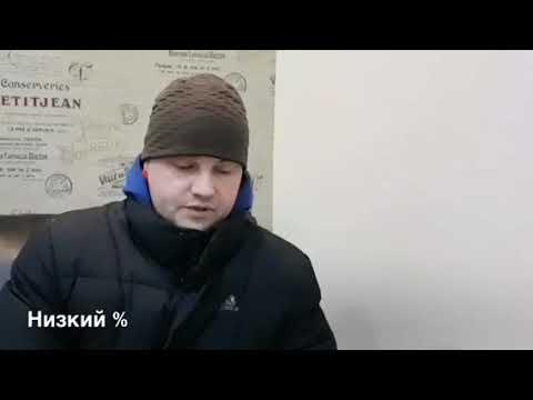 Займ под ПТС Омск - отзыв
